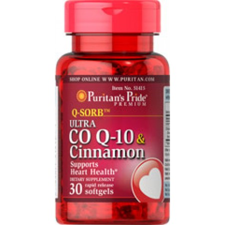 CO Q10 CINAMON